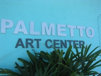 Palmetto Art Center